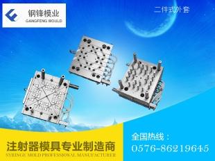 麗江二件式外套系列