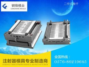 麗江二件式推桿系列