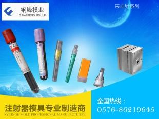 麗江采血針系列產品